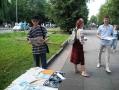 akcija-po-razdache-listovok