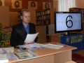 doklad-v-biblioteke