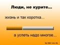 сигарета фото