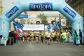kyiv_marathon2014_3
