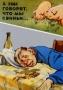 karikatura-usnul-v-tarelke